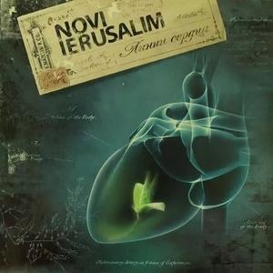 Линии сердца, альбом Новый Иерусалим