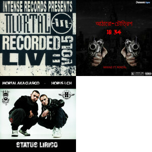 Mortal singles & EP