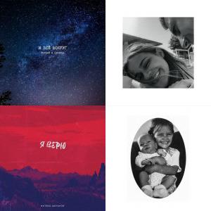 Sharikov Family singles & EP