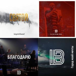 imprintband singles & EP